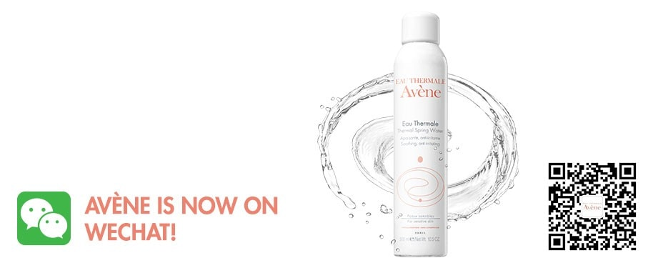 Avene on wechat