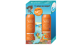spray 30 and 50+ for kids