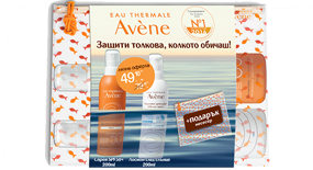 spray 50+ aftersun care  and a small bag