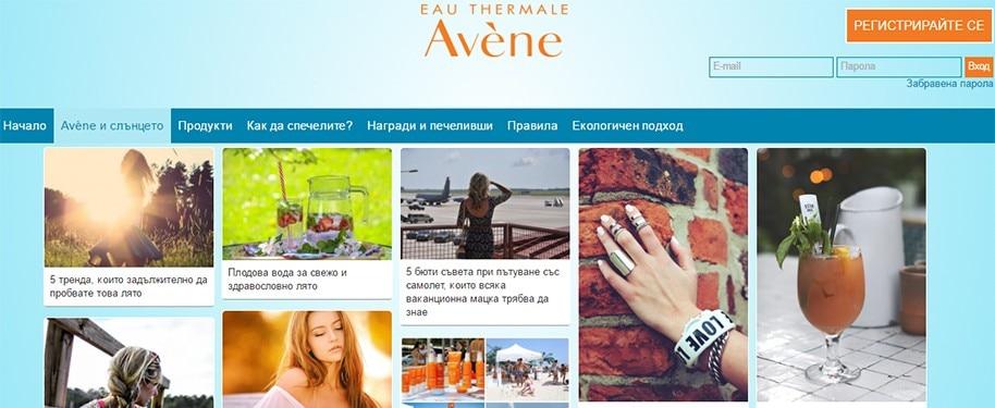 AveneSun