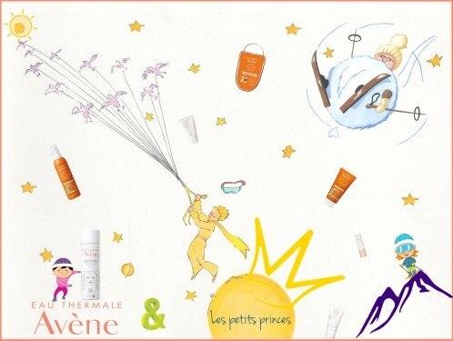 """ПОДАРЪЦИ от """"Les Petits Princes"""" и Avène..."""