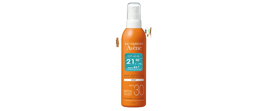 spray 30