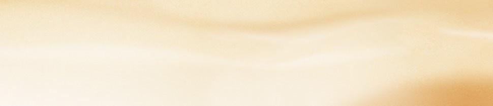 Cold Cream - Pele seca e muito seca