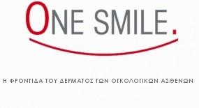 ONE SMILE : Η Avène στέκεται δίπλα στους συνανθρώπους μας