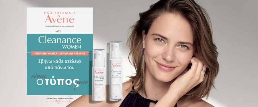 Ενήλικη Γυναίκα: Δέρμα Με Ατέλειες - Cleanance WOMEN