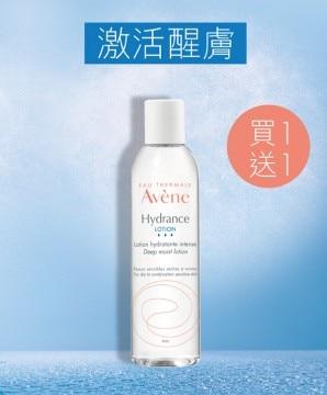 保濕潤膚水