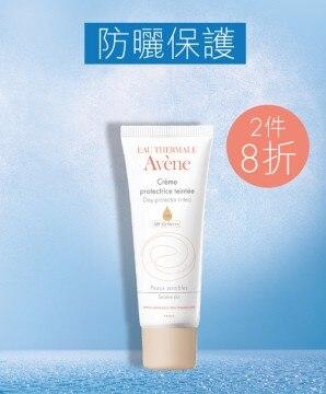 水漾日常防曬調色乳液SPF30 PA+++