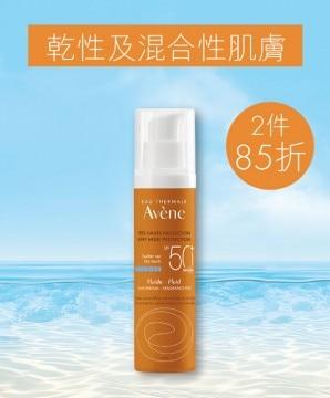 高效清爽零感防曬乳SPF50+ (無香料)