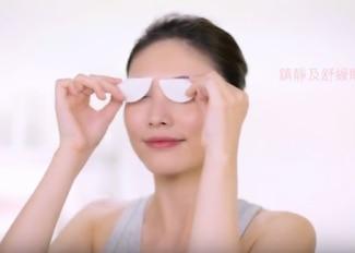 【抗敏活泉水8大妙用法之3.急救雙眼淨腫】