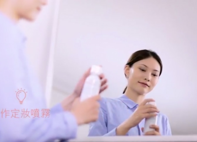 【抗敏活泉水8大妙用法之1.瞬間爽膚, 持久定妝】