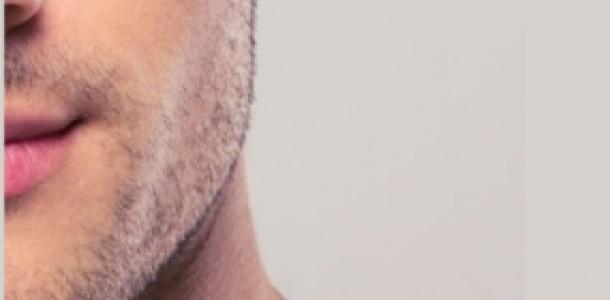 Koja je razlika između muške i ženske kože?