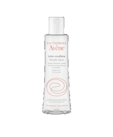 Micellar lotion makeup remover sensitive skin