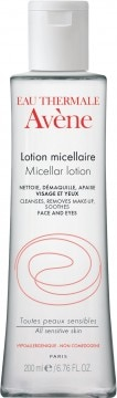 Micellar Lotion cleanser and makeup remover