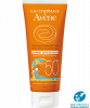 Lotion for children SPF 50+